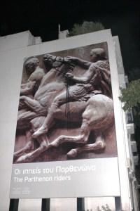 museo de acropolis